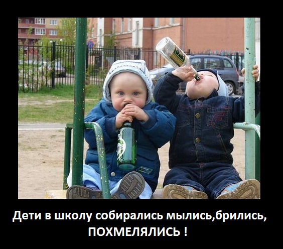 Дети в школу